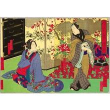 Utagawa Yoshitaki: Courtesan in Green House - Artelino