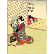 Tomioka Eisen: Playing a Game and Playing with a Dog - Artelino