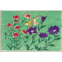 Utagawa Hiroshige III: Bird and Flowers - Artelino
