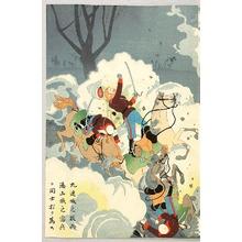 小林清親: Killed by Friendly Fire at Jiuliancheng - Russo-Japanese War - Artelino
