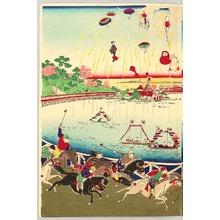 無款: Meiji Emperor at Horse Race - Artelino
