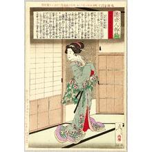 月岡芳年: Suikoin - Kinsei Jinbutsu Shi - Artelino
