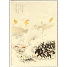 Suzuki Kason to Attributed: Sino-Japanese War - Artelino