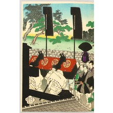 Toyohara Chikanobu: Procession of Tokugawa Shogun - Artelino