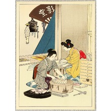 Suzuki Kason to Attributed: Fan Maker - Artelino