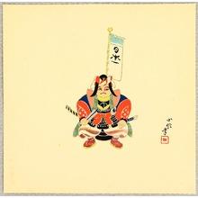 Hasegawa Konobu: Peach Boy - Artelino