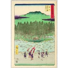 歌川広重: Tsuchiyama - Gojusan Tsugi Meisho Zue - Artelino
