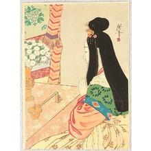 Tsukioka Kogyo: Offering to Buddha - Artelino