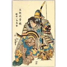 Taguchi Yoshimori: Archer Tametomo and Demon - Artelino