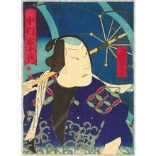 Sasaki Yoshimitsu: Nakamura Sojuro - Actor Portrait - Artelino