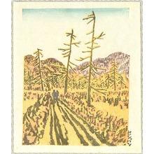 Maekawa Senpan: Hot Spring - Artelino
