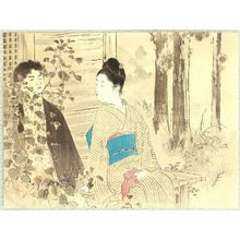 水野年方: Couple in a Garden - Artelino