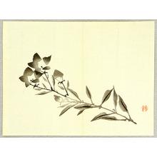 今尾景年: Bell Flower - Artelino