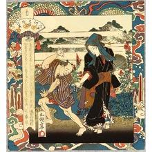 Utagawa Sadakage: Street Walker at Tama River - Artelino