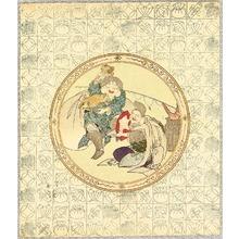 Totoya Hokkei: Daikoku and Ebisu - Seven Lucky Gods - Artelino