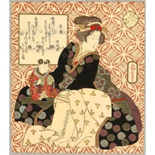 Yashima Gakutei: Cloth Sack - Seven Lucky Gods - Artelino