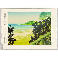 Tom Kristensen: 36 Views of Green Island - 22 - Artelino