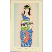 Okamoto Ryusei: Lady, Carp and Four Kittens - Boating (blue) - Artelino