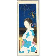 Okamoto Ryusei: Fire Works - First Love, No. 30 - Artelino
