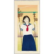 Okamoto Ryusei: First Love, No. 32 - Artelino