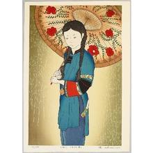 Okamoto Ryusei: Big Umbrella - Artelino