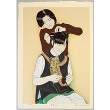 Okamoto Ryusei: First Love, No.4 - Artelino