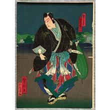 Utagawa Yoshitaki: Samurai Naozane - Artelino