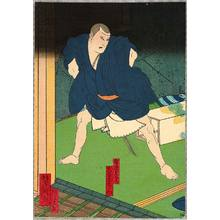 歌川芳滝: Priest - Kabuki - Artelino