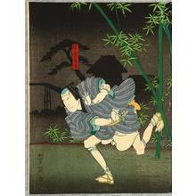 Utagawa Yoshitaki: Chasing - Kabuki - Artelino