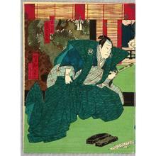 Utagawa Yoshitaki: Chushingura Act.3 - Kabuki - Artelino