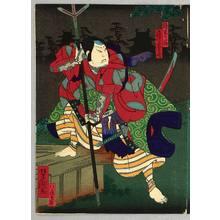 Utagawa Yoshitaki: Princess and Archer - Kabuki - Artelino