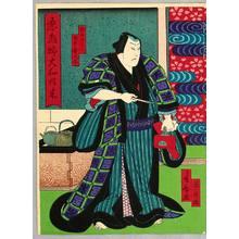 Shugansai Shigehiro: Courtesan and Two Customers - Kabuki - Artelino