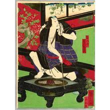 Sasaki Yoshimitsu: Charcoal Brazier - Kabuki - Artelino