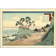 Fujikawa Tamenobu: Shirasuka - Tokaido Meisho Hizakurige - Artelino