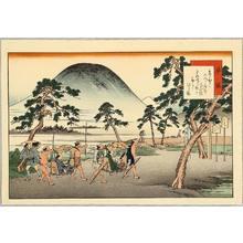 Fujikawa Tamenobu: Hiratsuka - Tokaido Meisho Hizakurige - Artelino
