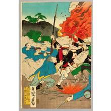Utagawa Kokunimasa: War at Pyongyang - Artelino