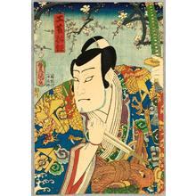 歌川国貞: Dragon Kimono - Kabuki - Artelino
