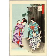 Toyohara Chikanobu: Shadow Play - Setsu Getsu Ka - Artelino