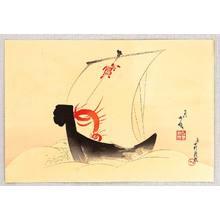 Hasegawa Konobu: Treasure Ship - Artelino