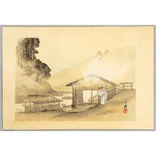 Ogata Gekko: Hot Spring - One Hundred Views of Mt. Fuji - Artelino