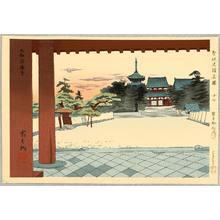 徳力富吉郎: Famous Historic Places and Holy Places - Horyu-ji Temple - Artelino