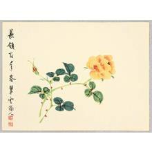 Komuro Suiun: Yellow Rose - Artelino