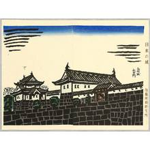 橋本興家: Castles of Japan - Osaka Castle - Artelino