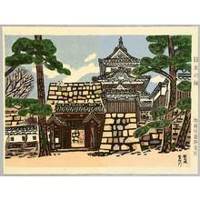 橋本興家: Castles of Japan - Matsuyama Castle - Artelino