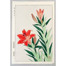 Kawarazaki Shodo: Tiger Lilies - Artelino