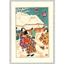 Fujishima Takeji: New Year's Day - Artelino