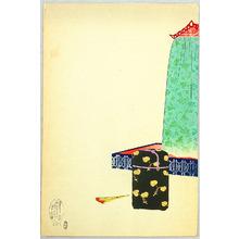 Toyohara Chikanobu: Dragon King - Ladies in Chiyoda Palace - Artelino
