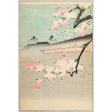 Toyohara Chikanobu: Evening Cherry Blossoms - Ladies of Chiyoda Palace - Artelino
