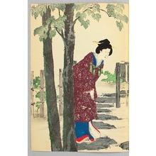 Toyohara Chikanobu: Welcoming a Guest - Artelino