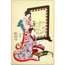 豊原周延: Uta Awase - Ladies of Chiyoda Palace - Artelino